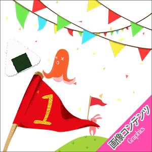 運動会(ワンポイント) 36点セット