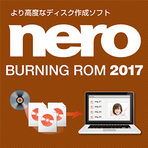 Nero Burning ROM 2017 [ダウンロード]