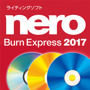 Nero BurnExpress 2017 [ダウンロード]