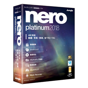Nero Platinum 2018 [BOXパッケージ]