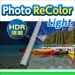 Photo ReColor Light [ダウンロード]