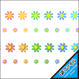 GIFアニメ 花