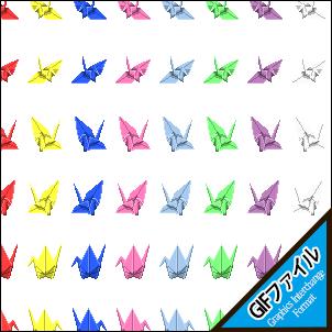 アイコン 折り鶴