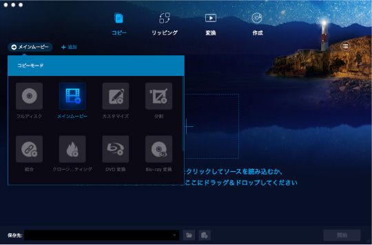 ユーザーズマニュアル|サポート|DVDFab X