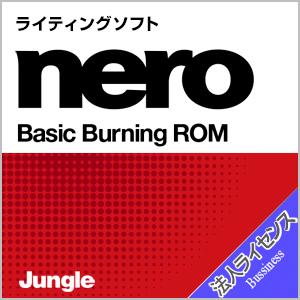 Nero Basic Burning ROM