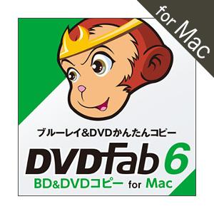 ベクターPCショップ : 商品詳細 : DVDFab X …