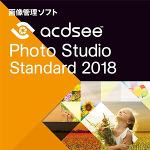 PACDSee Photo Studio Standard 2018