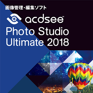 ACDSee Photo Studio 2018