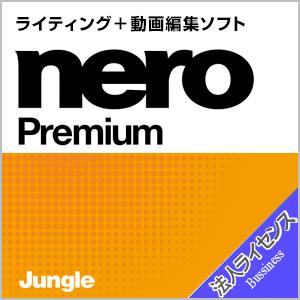 Nero Premium