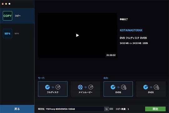 価格.com - JUNGLE DVDFab X BD&DVD コピープレ …