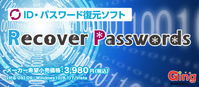 RecoverPasswords
